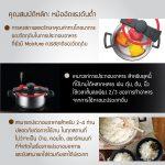 meyer quicker cooking web 11