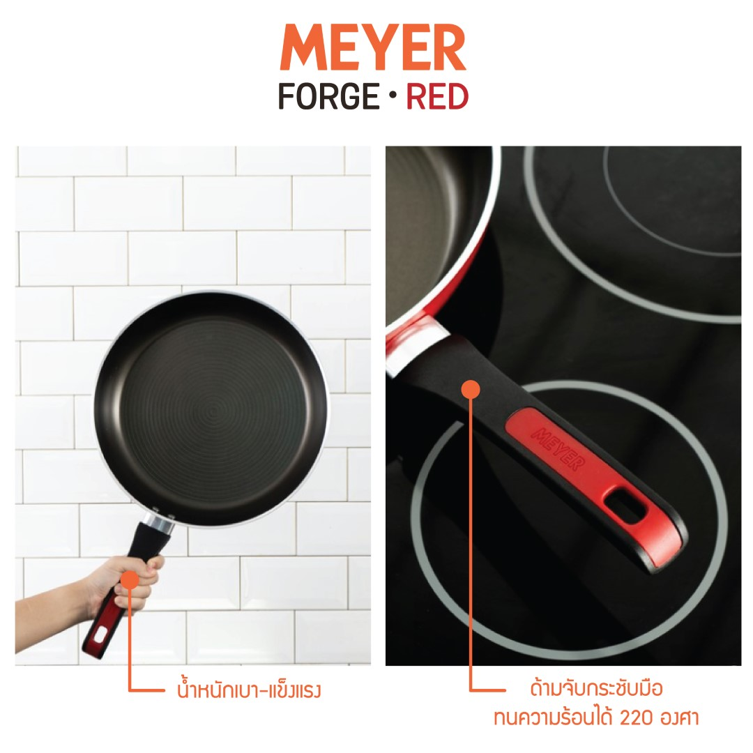 Meyer Forge Red